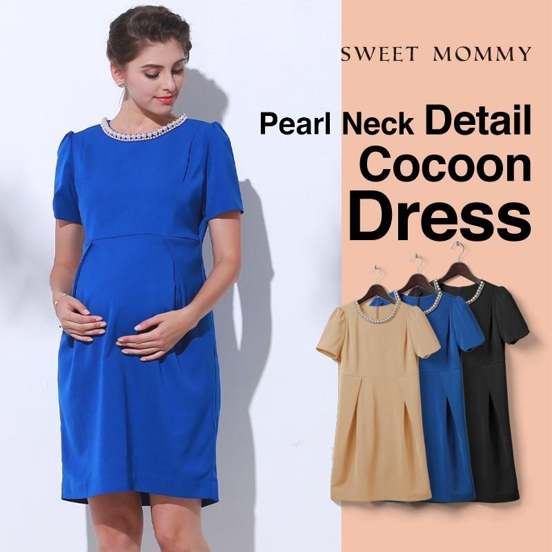 5cc3b45be4bf Vestito da cerimonia per donne in gravidanza e allattamento - PartyLook