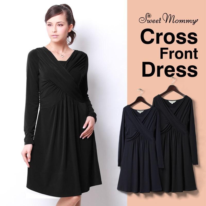 Maternity Nursing Formal Dress