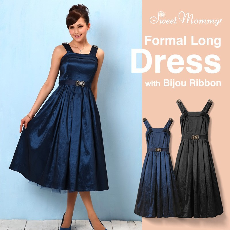 963791700b4 Chambray Maternity Nursing Formal Dress with Petticoat - PartyLook