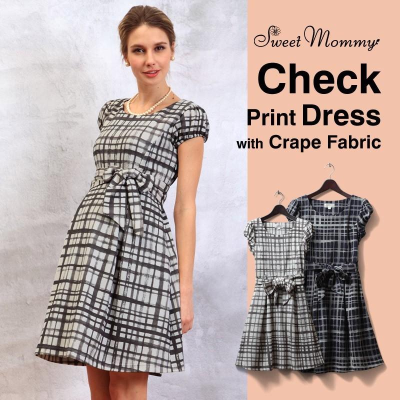 Check Print Maternity Nursing Dress