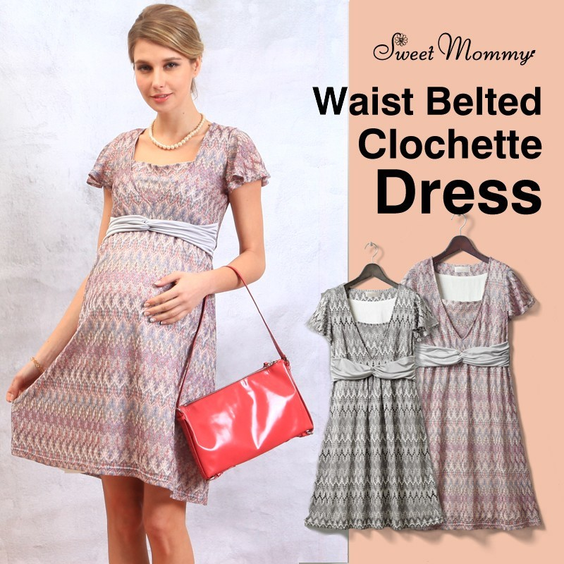 Waist belted clochette nursing dress