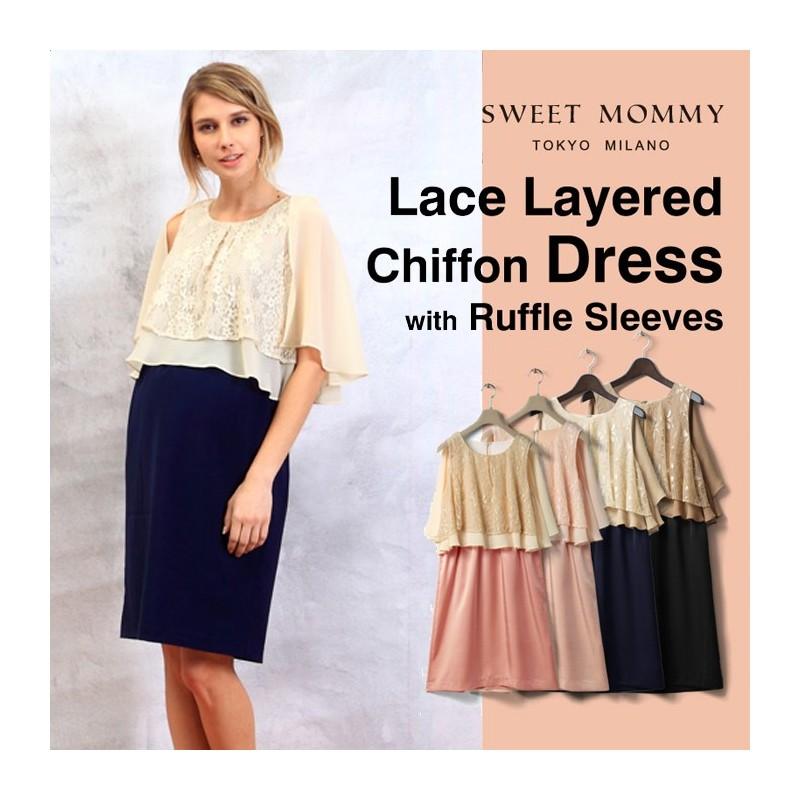 Chiffon ruffle top maternity and nursing two-tone dress