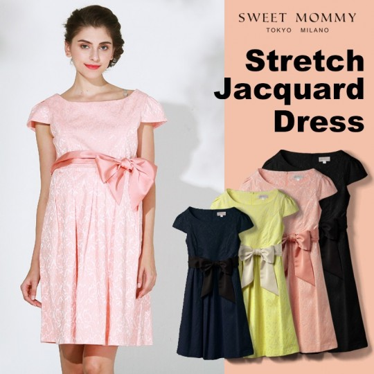 Jacquard Maternity and Nursing Formal Dress