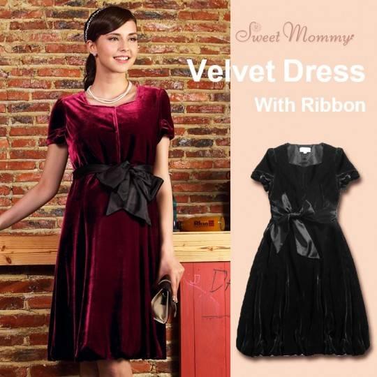 Silk Velvet Maternity Nursing Ceremony Dress