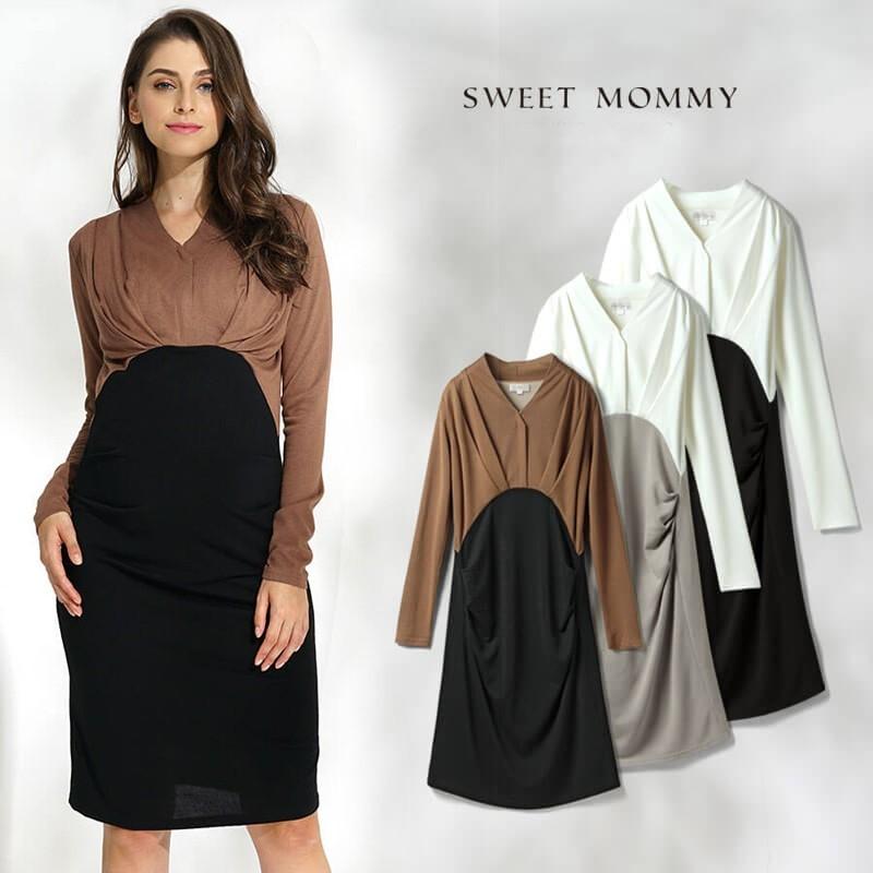 e16a7b8c3fa2 Abbigliamento gravidanza e allattamento - PartyLook