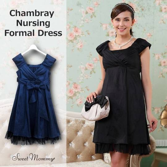 Chambray Maternity Nursing Formal Dress