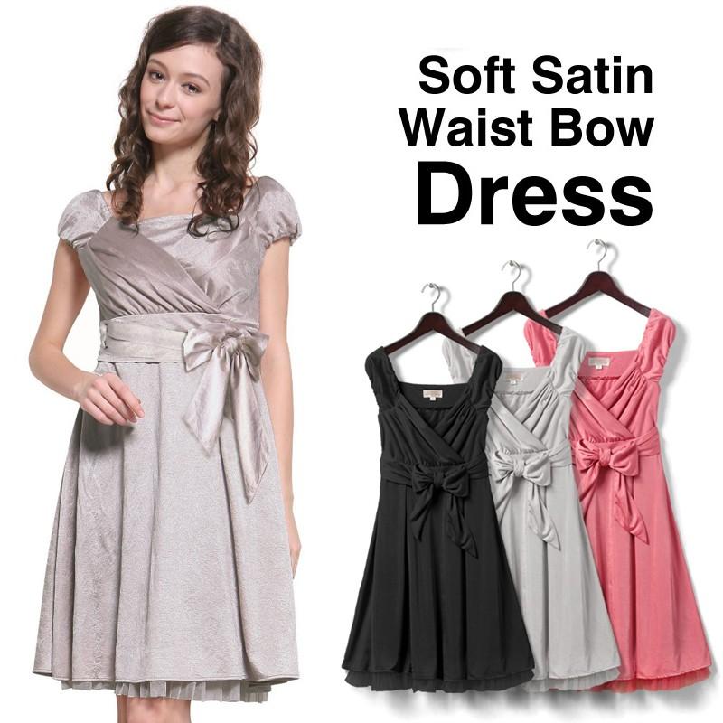 Stretch Satin Formal Maternity and Nursing Dress