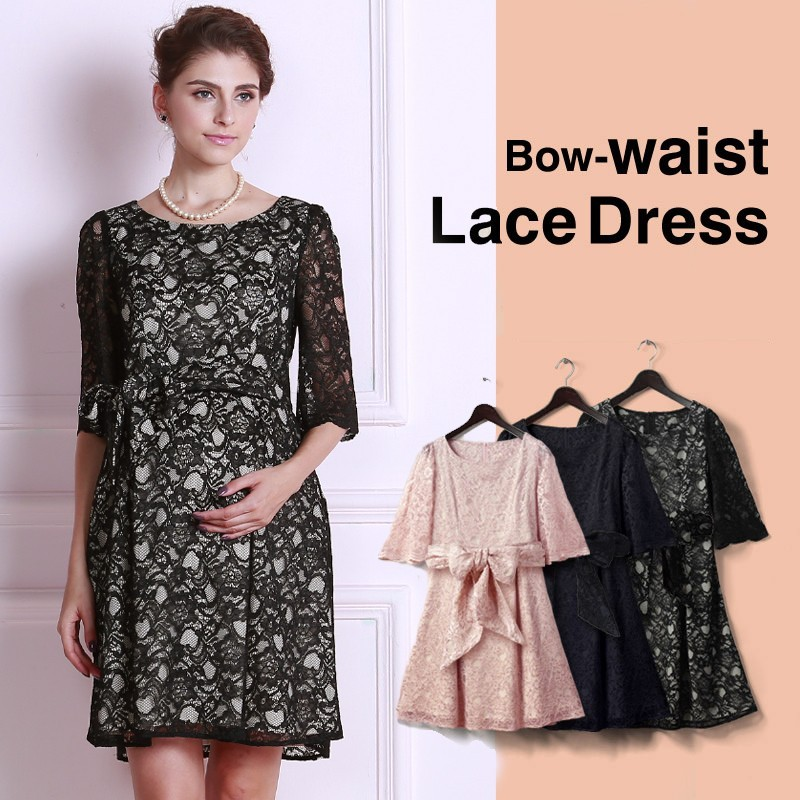 Maternity and nursing bow waist lace ceremony dress